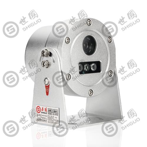 防爆红外摄像机(夜视王)SGMC-EX-MAFDN02(30米红外-网络高清-铝合金)